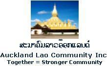 The Laos Community Incorporated Auckland