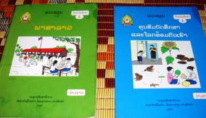 Laos language text books
